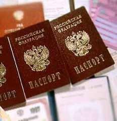 загадкой, Паспортный стол по прописке авиаконструкторов 20 истины